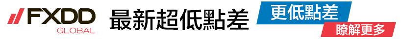 Chinesefn
